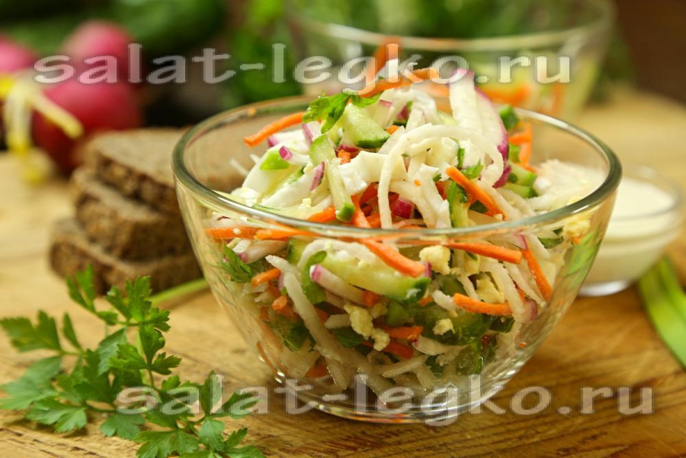 салат с репой рецепт