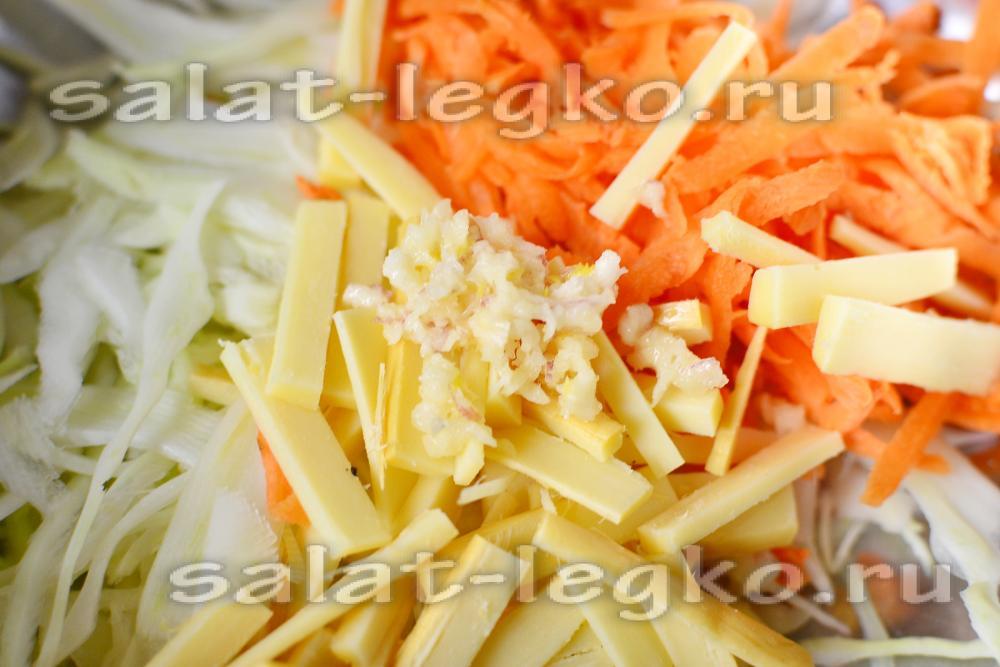 салат морковь сыр колбасный чеснок