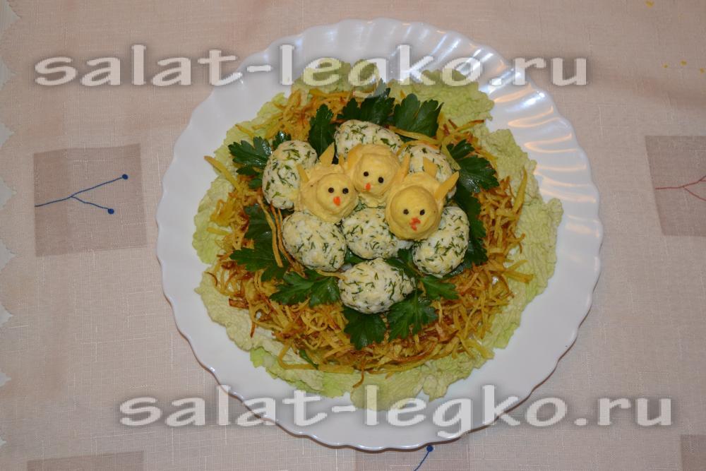 Салат Гнездо глухаря с грибами - пошаговый рецепт с фото на