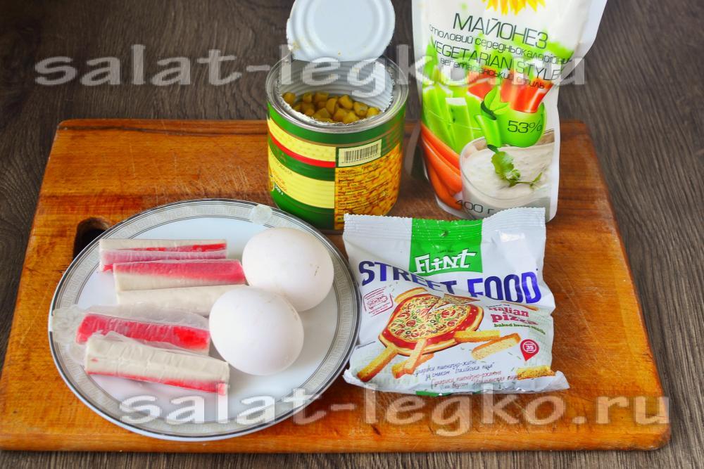 крабовый салат соус рецепт с фото