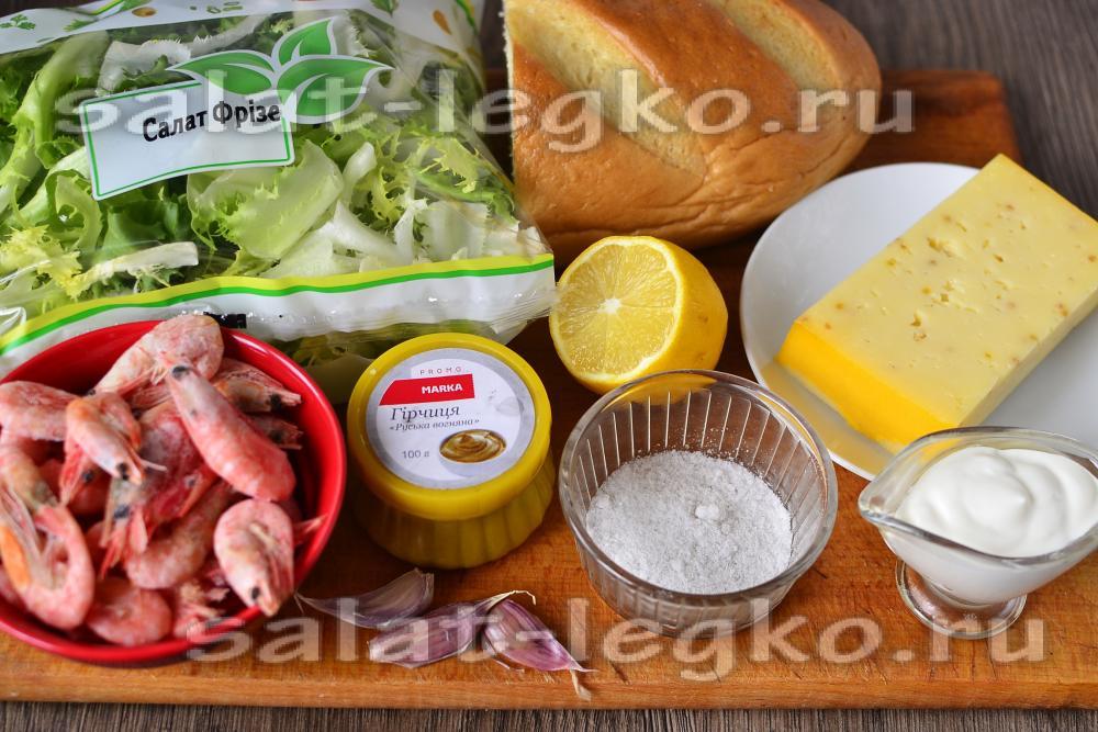 рецепт салата цезарь пошагово с фото с сыром и