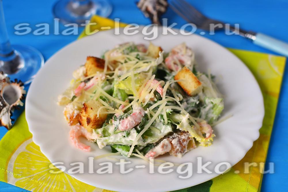 Цезарь с пекинской капустой рецепт с фото пошагово | 1000.menu