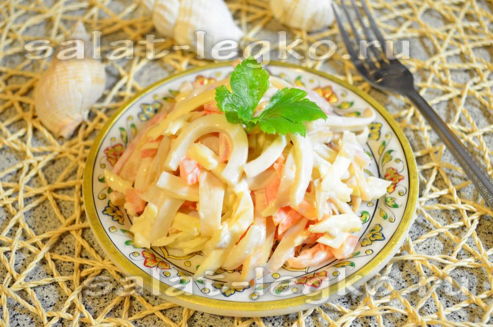 салат из консервированных морепродуктов рецепт с фото очень
