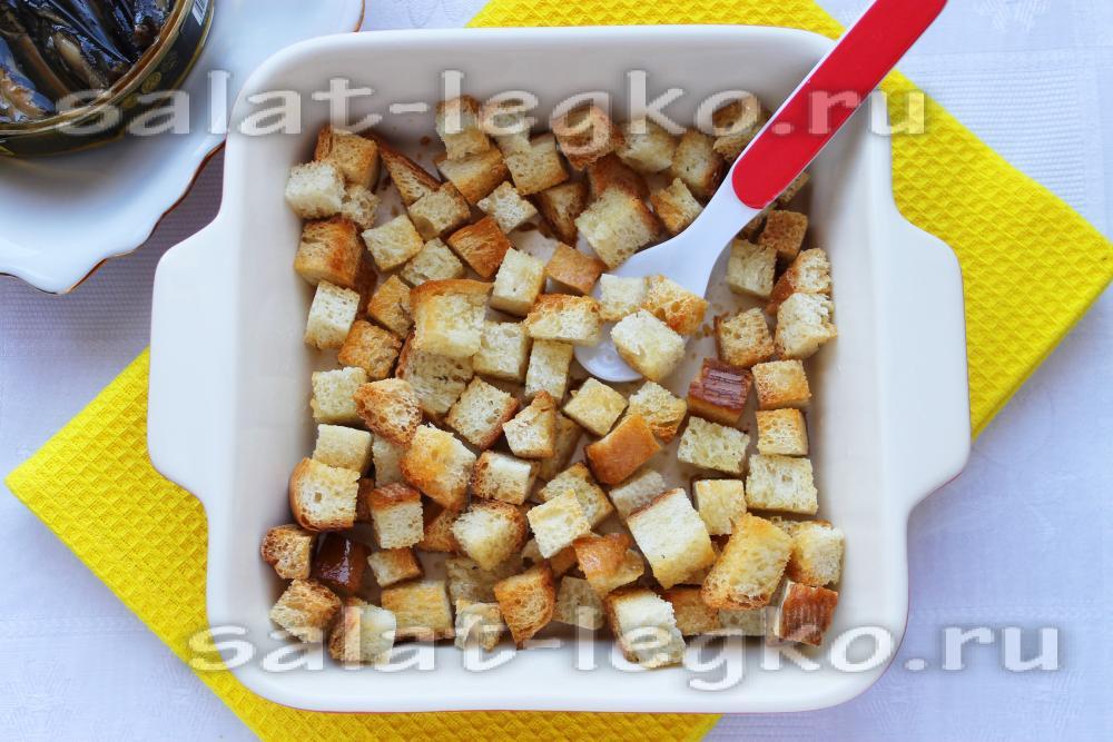 салат из шпрот рецепт с фото очень вкусный с