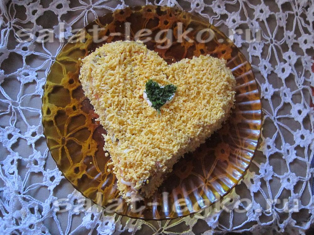 Салат влюбленное сердце в 2019 году