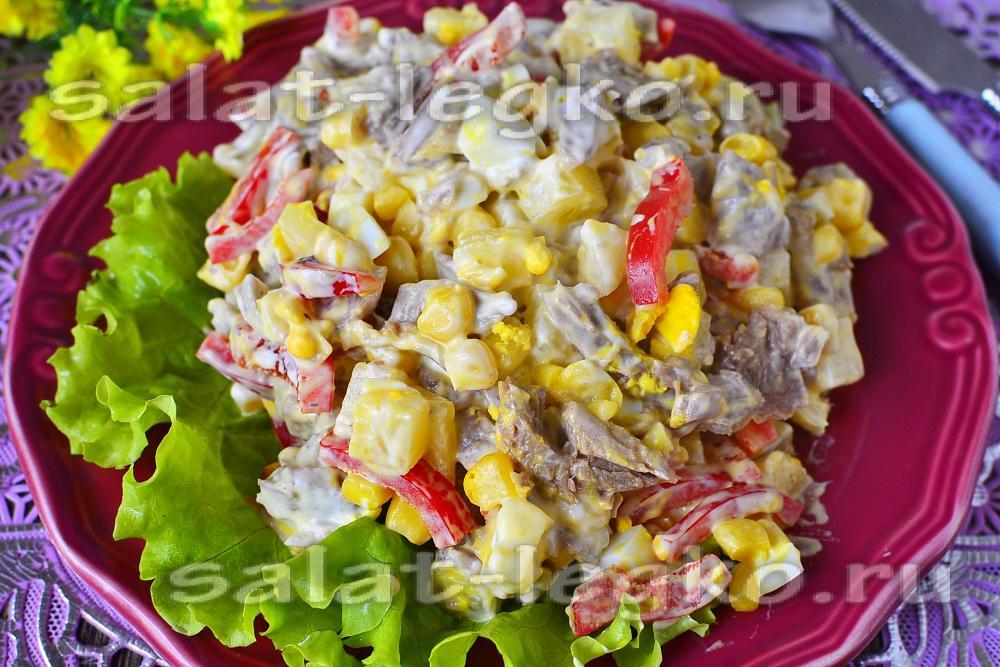 Салат из индейки рецепт очень