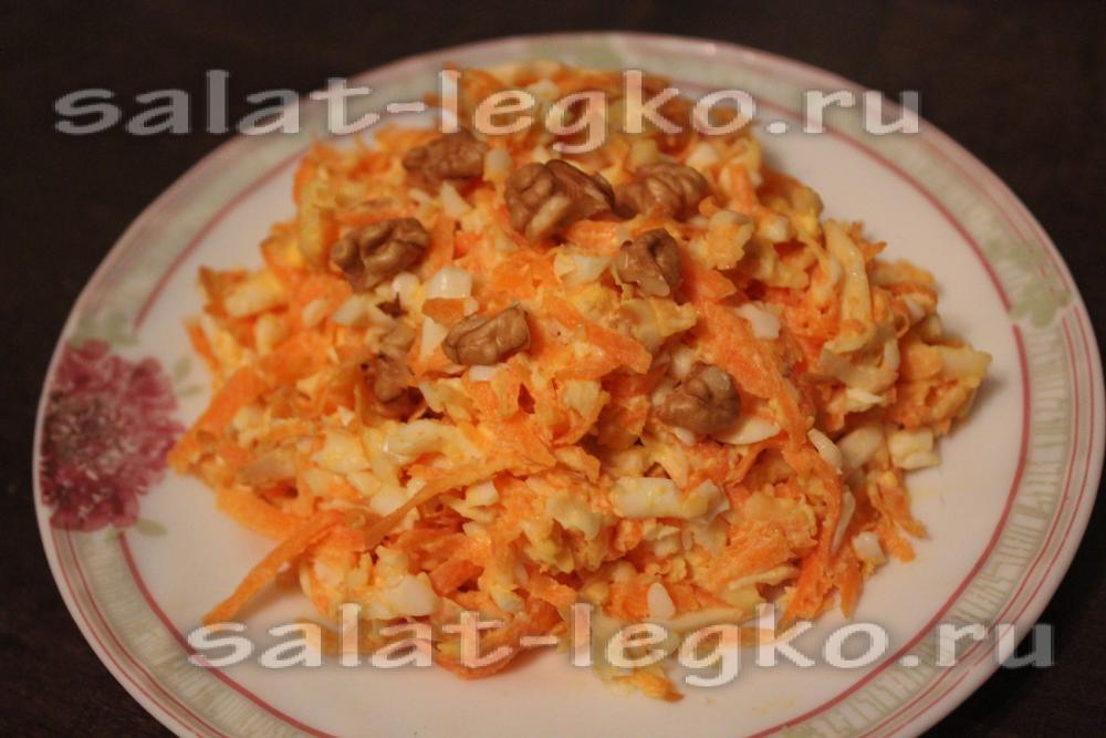 салат сырный с морковью рецепт #8