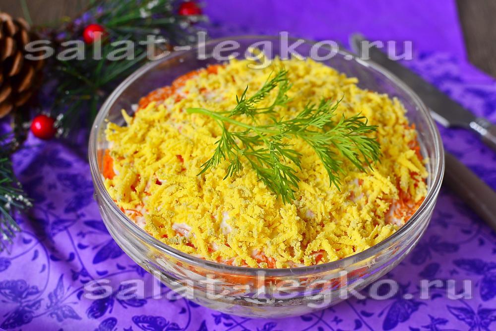 Салат мимоза рецепт с маринованным луком
