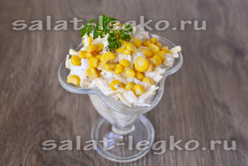 салат из ананасов и курицы рецепт дамский
