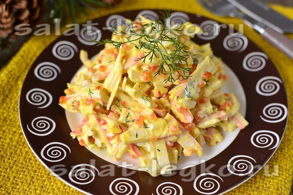 салат нептун рецепт с креветками и красной