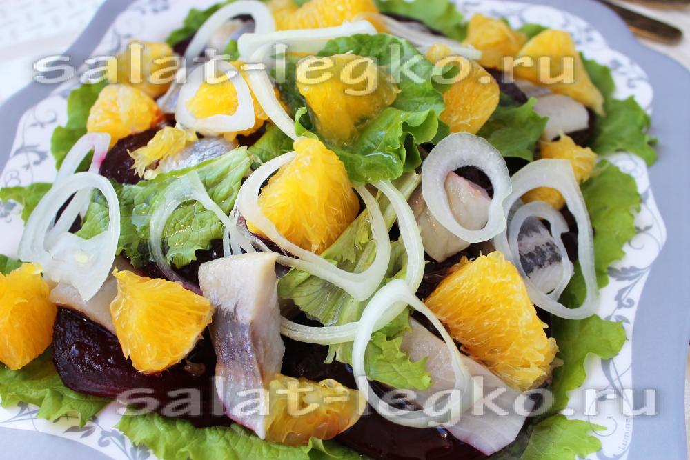Салаты с селедкой солёной рецепты с