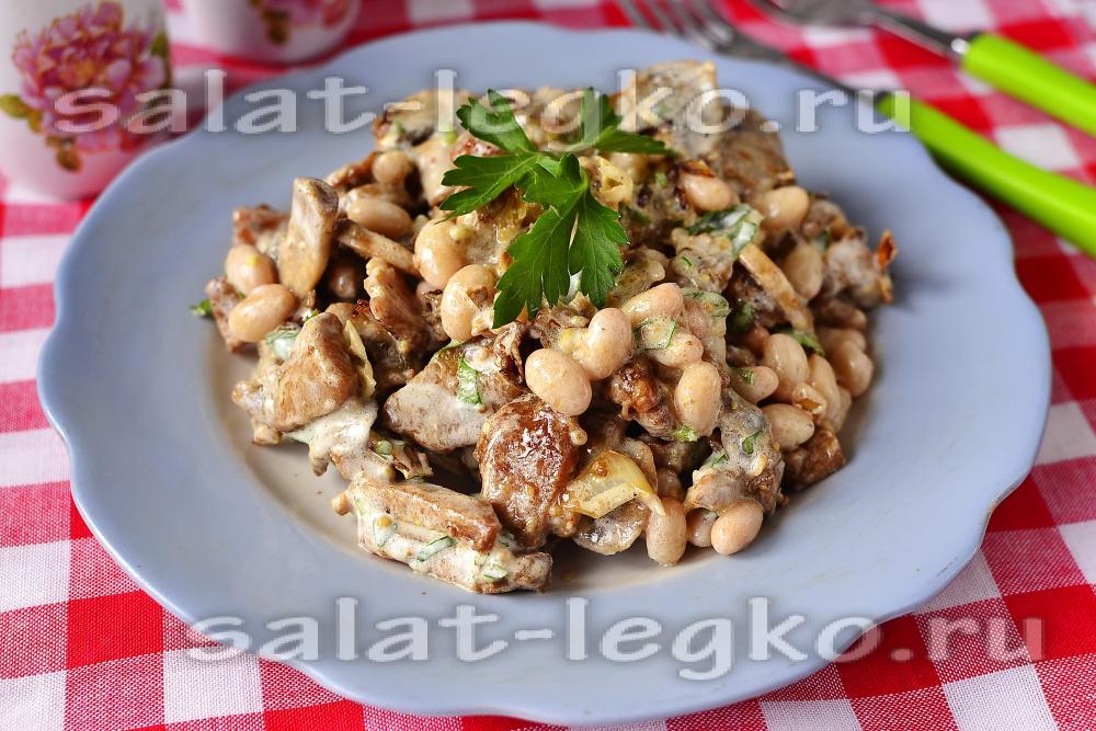 Салат с печенью и фасолью консервированной