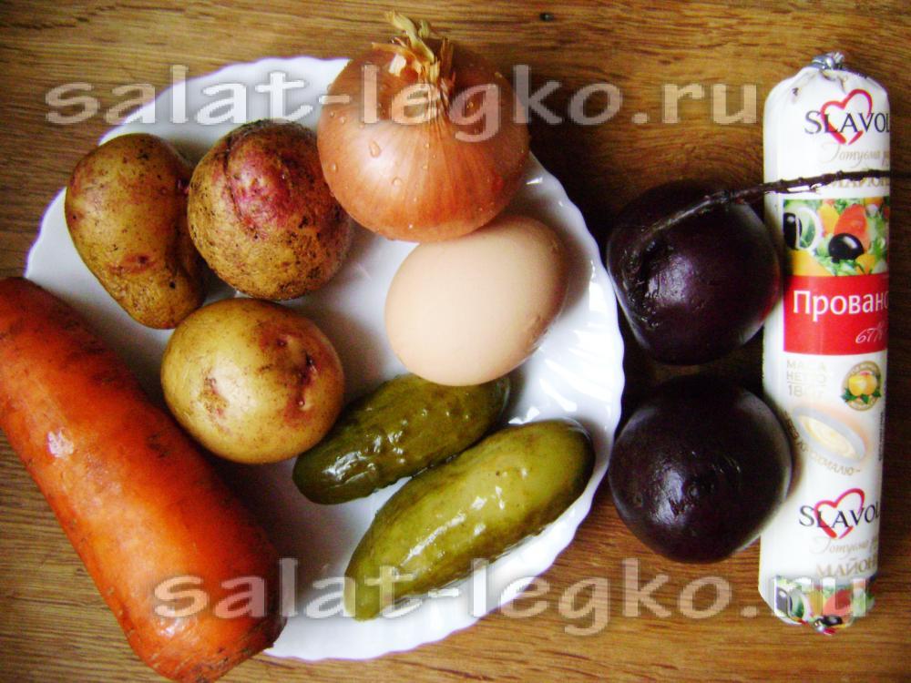 овощной салат с свеклой рецепт и фото