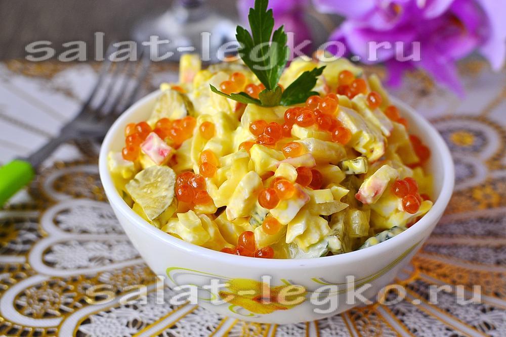 Салат с грибами и крабовыми палочками - простой и вкусный ...