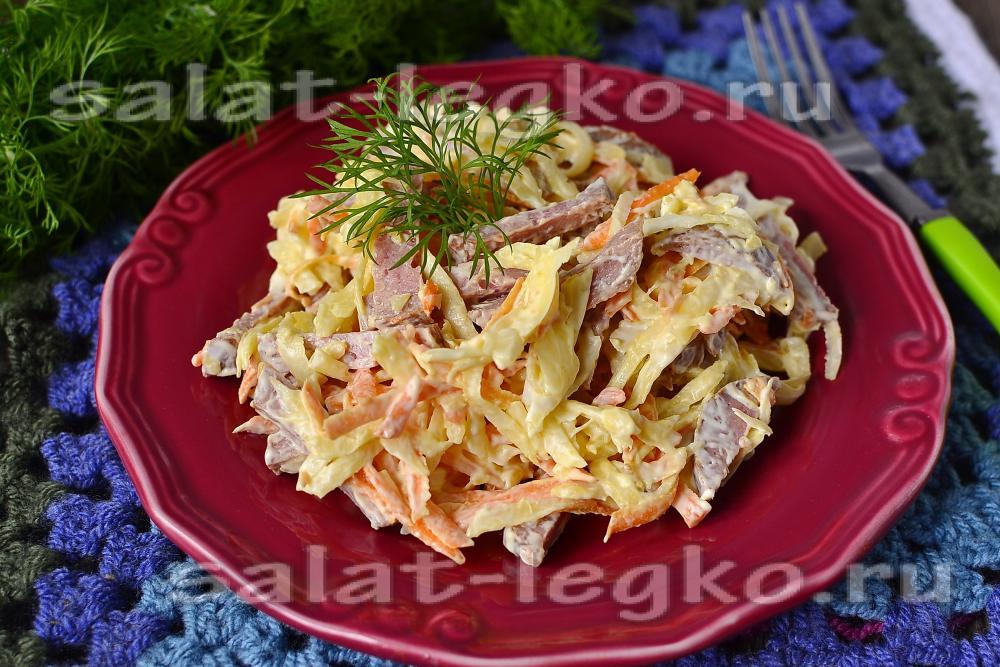 рецепт салата с сельдереем с огурцом