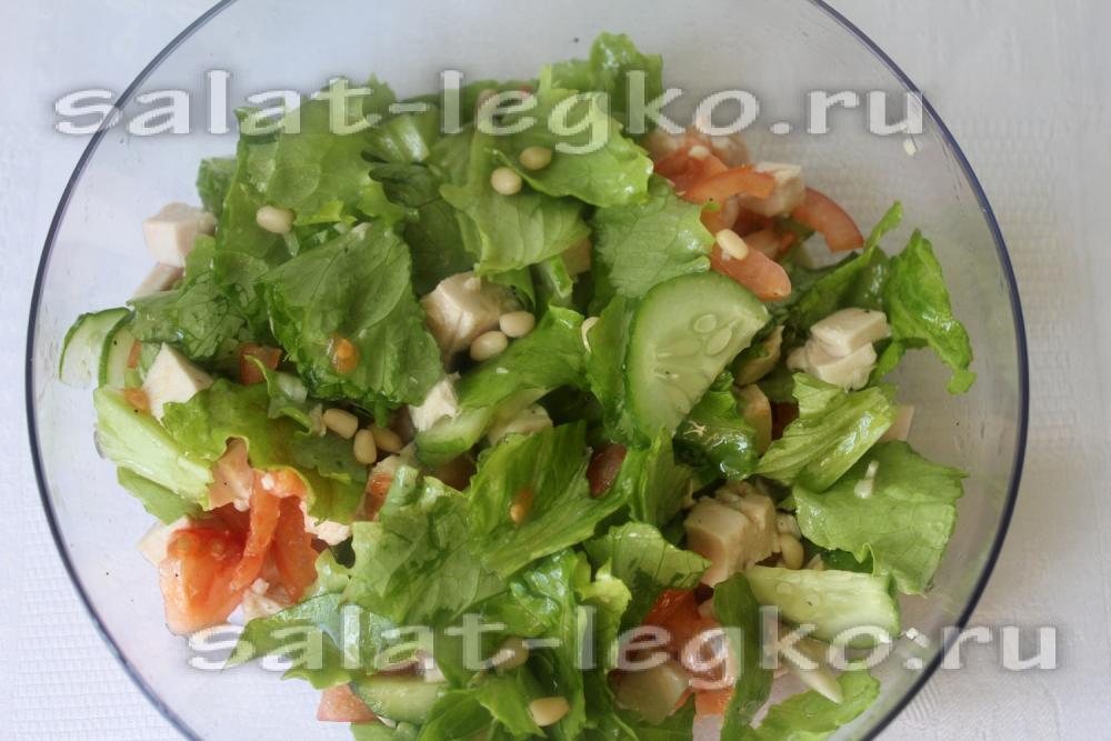Салат тиффани рецепт с кедровыми орешками