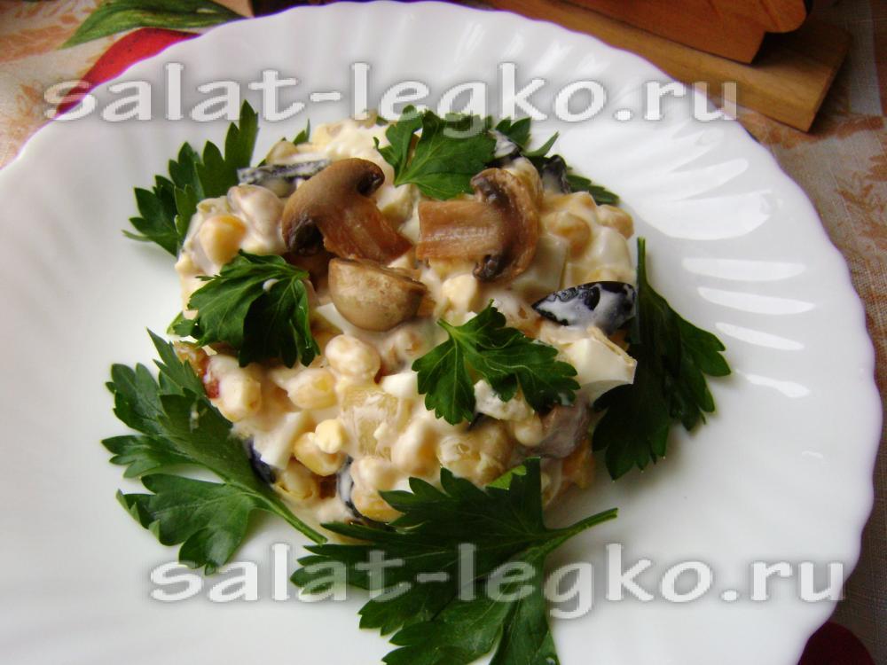 Салат из жареных шампиньонов рецепт очень вкусный с