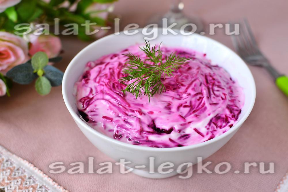 мясо под шубой салат рецепт фото