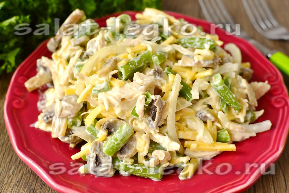 рецепты салатов из курицы с грибами и фасолью