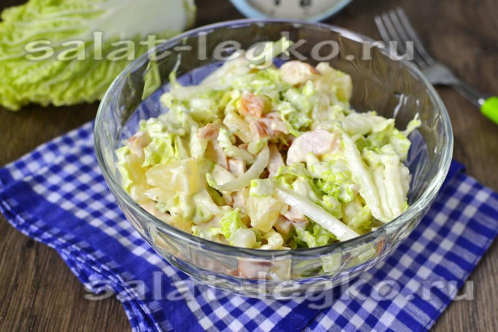 салат из капусты и копченой курицы и сухариков рецепт