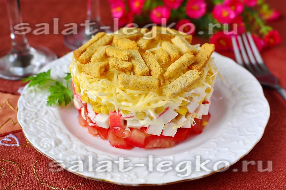 салат помидорами огурцами с крабовыми палочками и