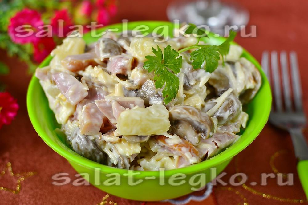 Салат с кальмаром и яблоком рецепт с 39