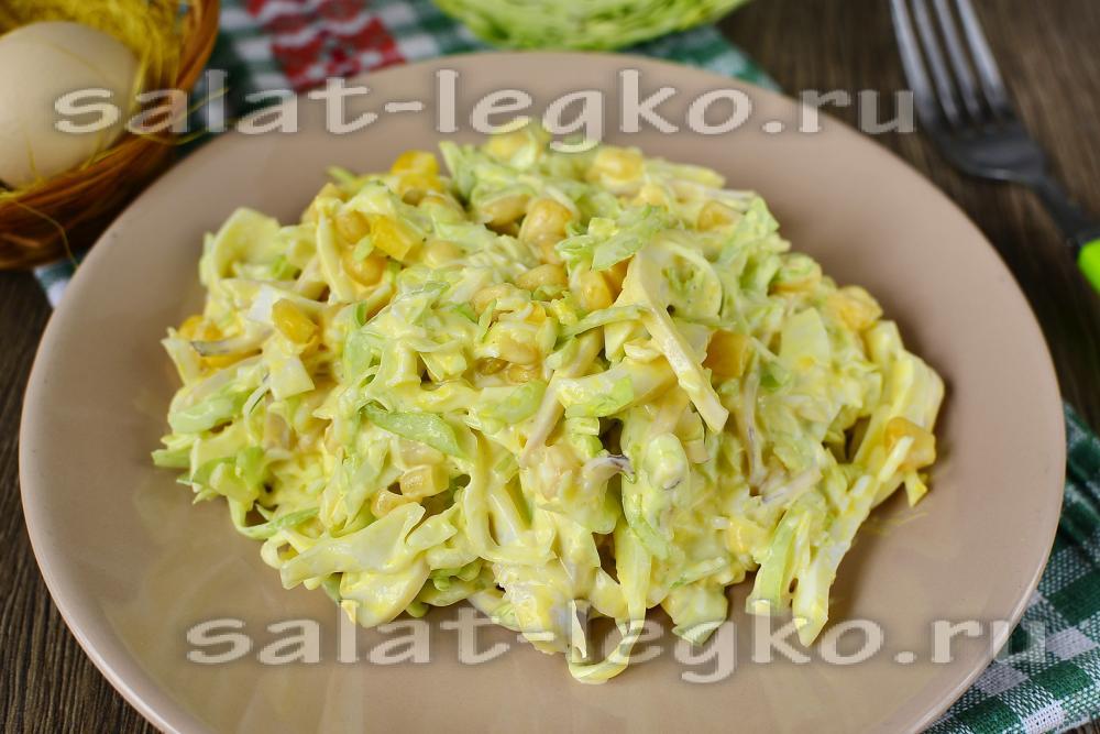 салат с капусты рецепт с фото