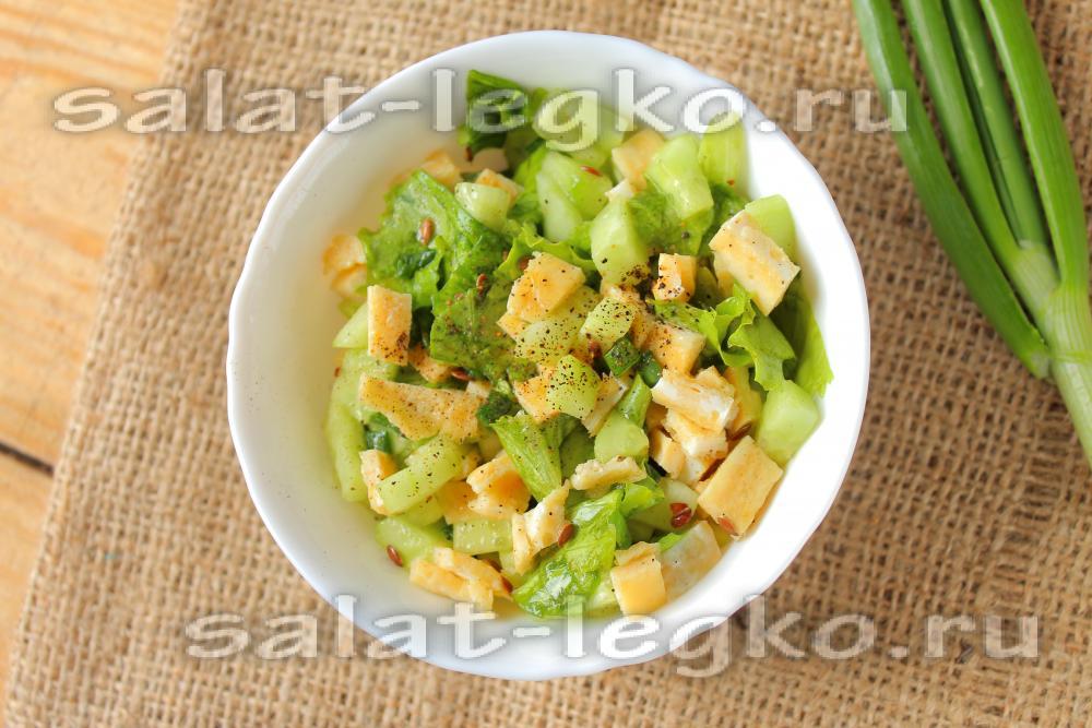 Салат из жареных яйцами с