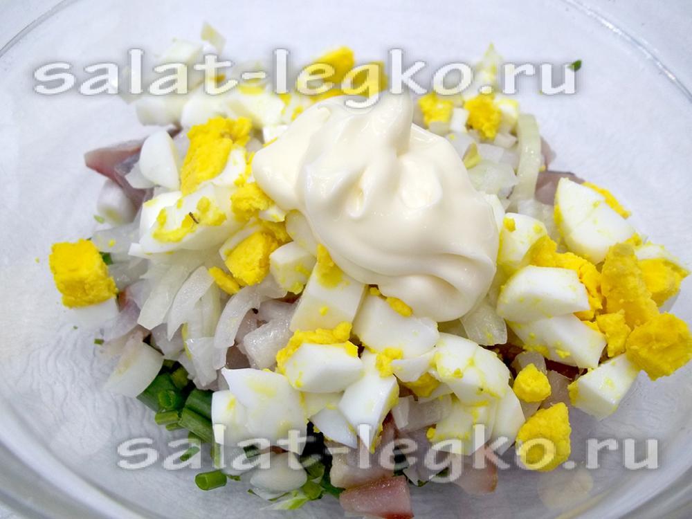 салат из яиц и селедки рецепт