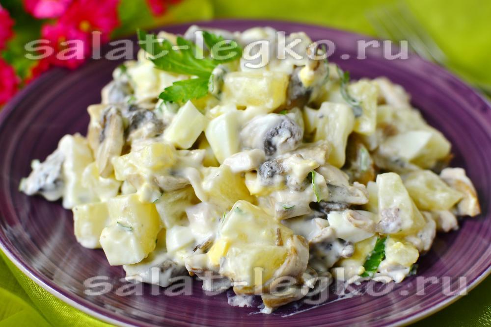 Салат курица с ананасом грибами классический