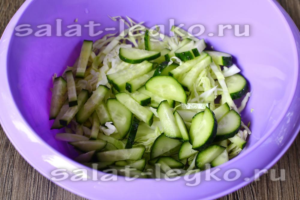 рецепт салат нежный ветчина сыр