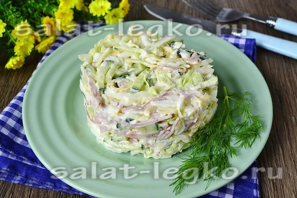 Салат нежный с огурцом рецепт с