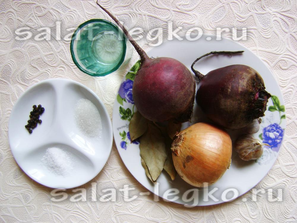салат из свеклы и с луком на зиму рецепты