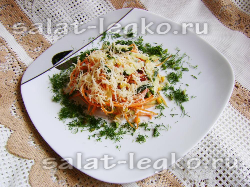 салат с морковкой с сыром и чесноком рецепт