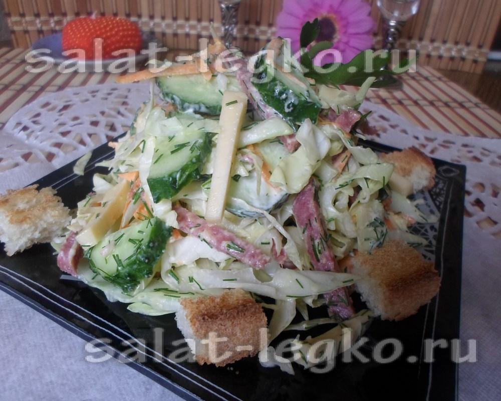 Салат с жареной колбасой и сыром
