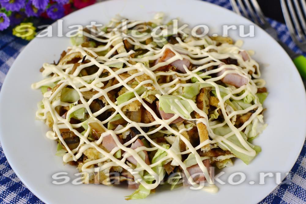 Простой салат из пекинской капусты рецепты с фото