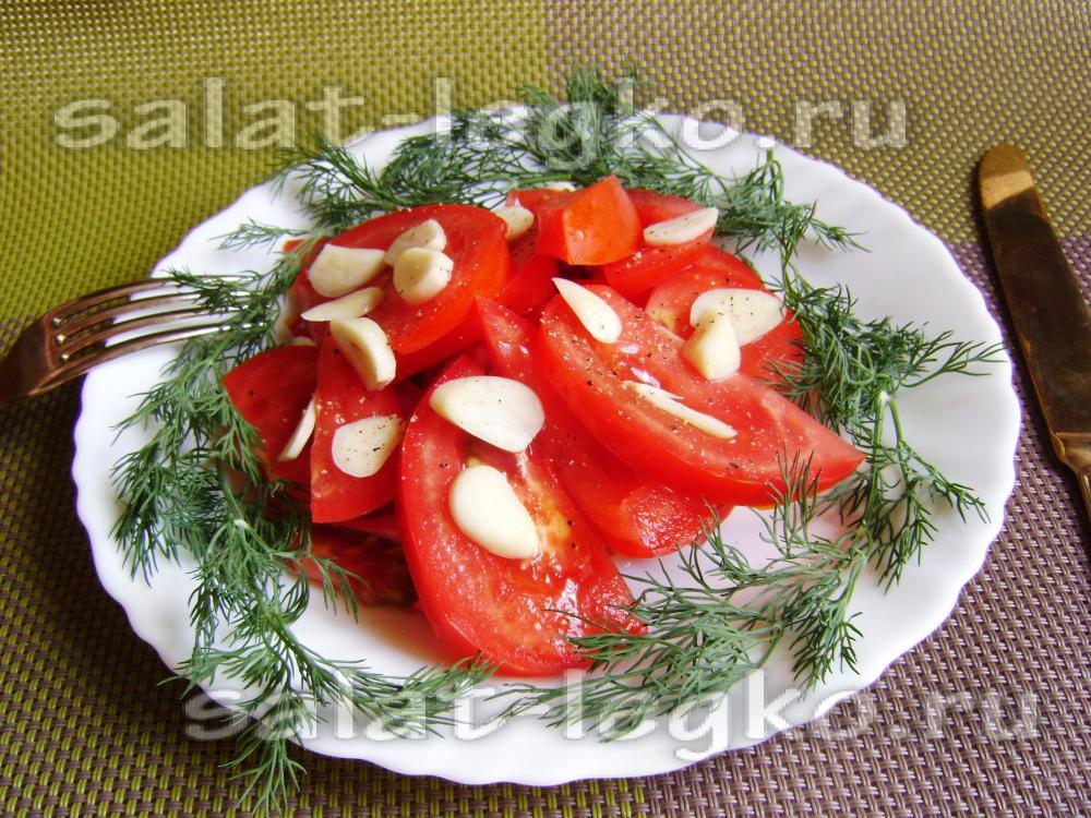 Салат закусочный рецепт