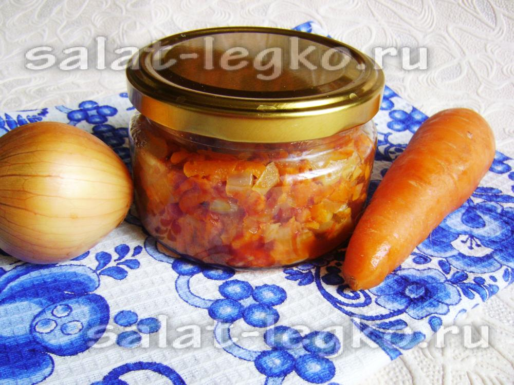 рецепт салат морковный на зиму рецепт с фото