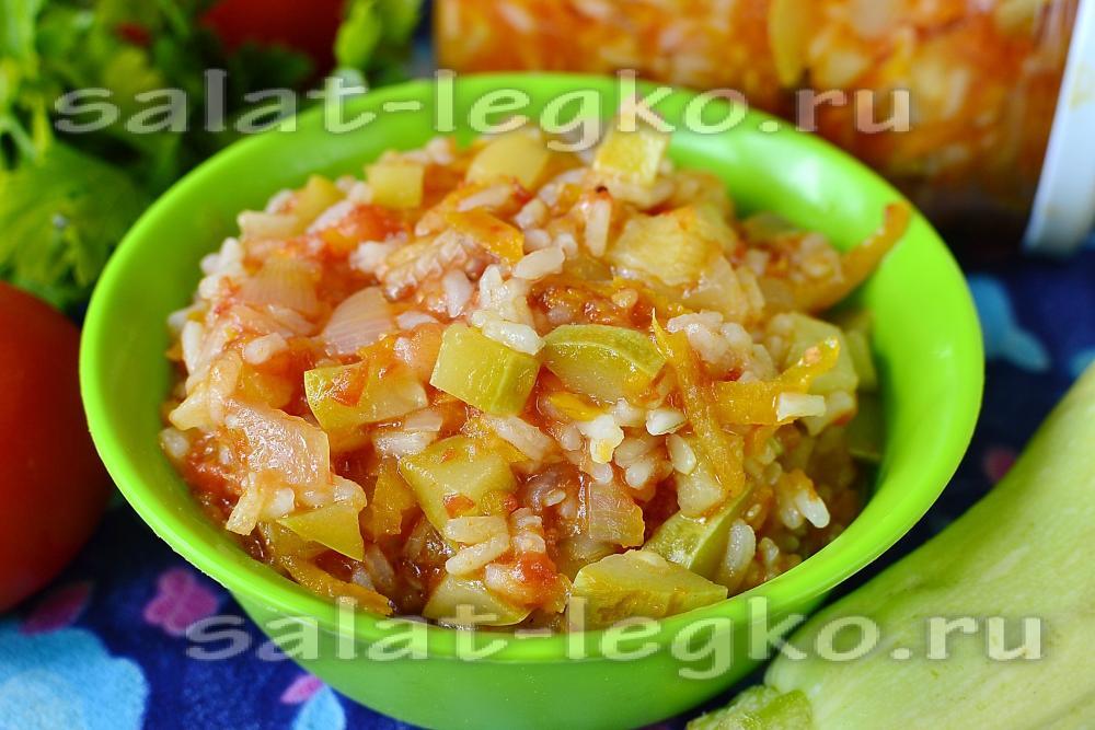 Салаты из кабачков на зиму с рисом вкусные