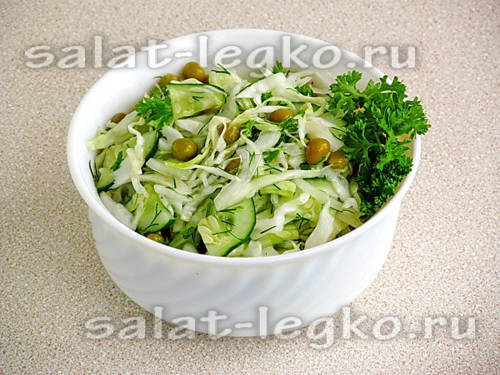 Салат из свежей капусты и горошка рецепт с очень вкусный