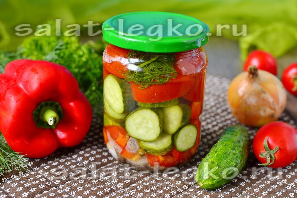 салат из огурцов помидоров капусты и болгарского перца на зиму