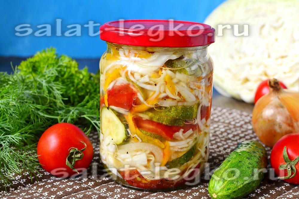 салат на зиму капуста помидоры огурцы
