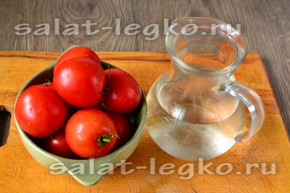 Как помидоры сохранить свежими на зиму в домашних условиях 215