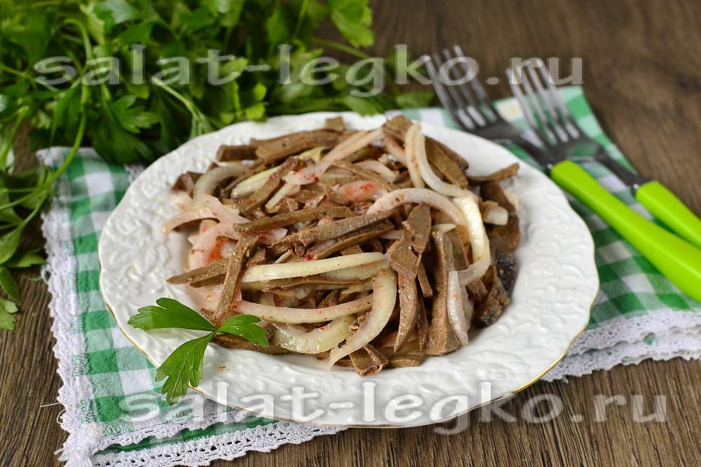 салаты с печенью говяжьей рецепты с фото простые и вкусные