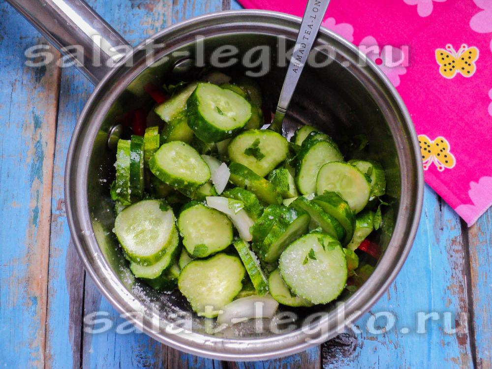латгальский салат на зиму рецепт