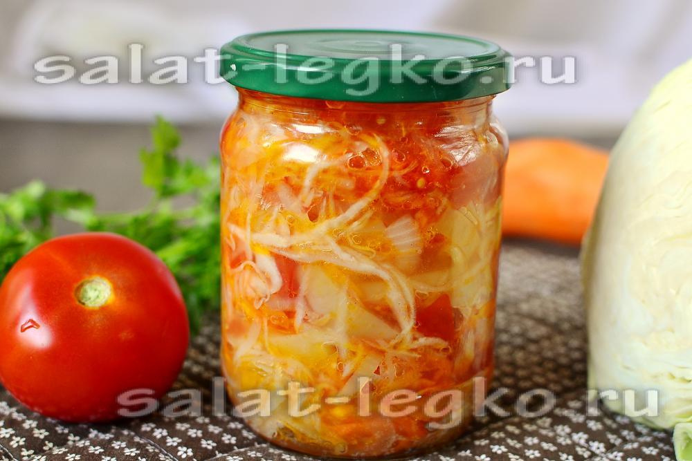 Как сделать помидора перец капуста салат на зиму