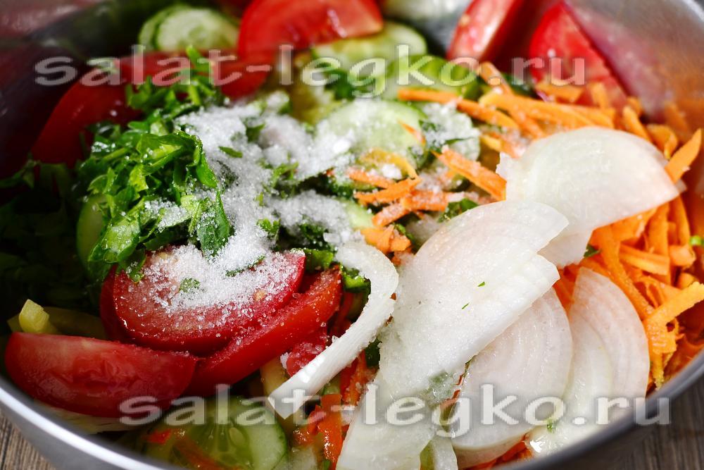 салат капуста помидоры перец морковь лук
