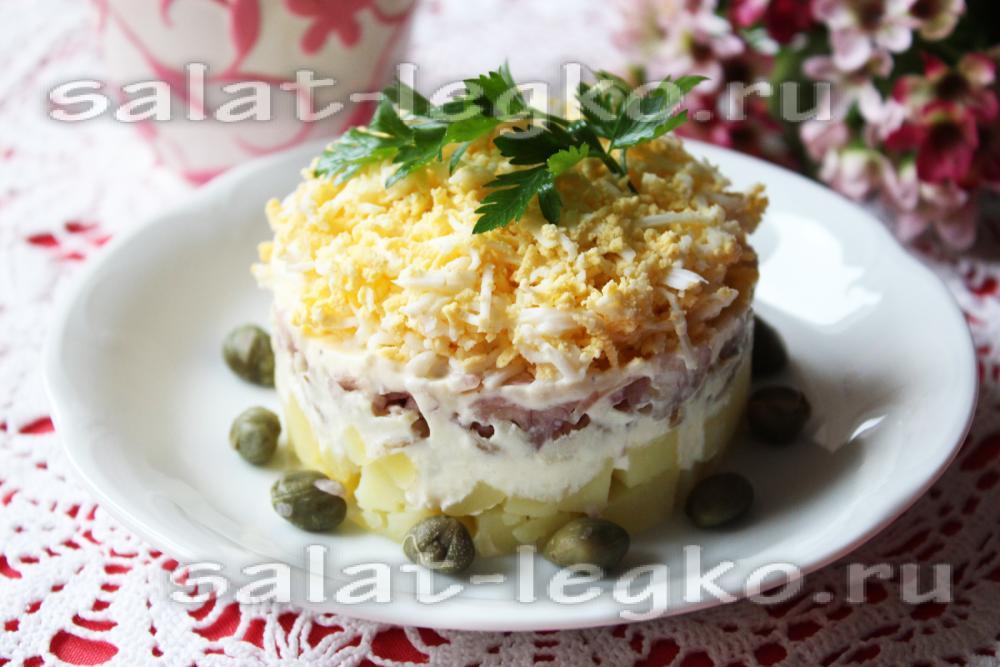 рецепт салата с копченой треской и картофелем