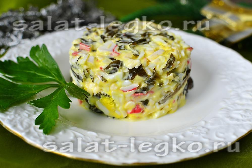 Салат с крабовым мясом рецепт с очень вкусный