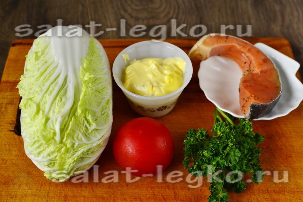 салат с капустой и красной рыбой рецепт с фото